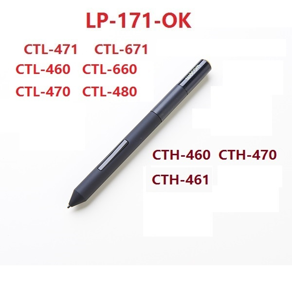 1 Piece Universal Graphic Tablet Stylus Replacement LP-171-OK Spare Pen for  Wacom Bamboo CTL471 CTL671