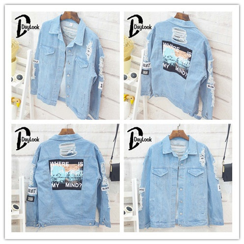 Wish Hot Korea Retro Washing Frayed Embroidery Letter Patch Denim