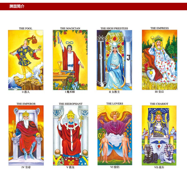 Radiant Rider-Waite Tarot Cards Factory Made High Quality Rider WaiteTarot  Cards Game, Board Game