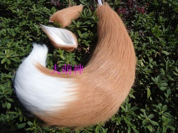 wish anime spice and wolf holo fox ears tail halloween cosplay costume prop custom