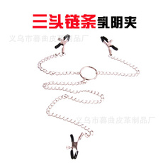 clamp, Toy, Chain, bondage