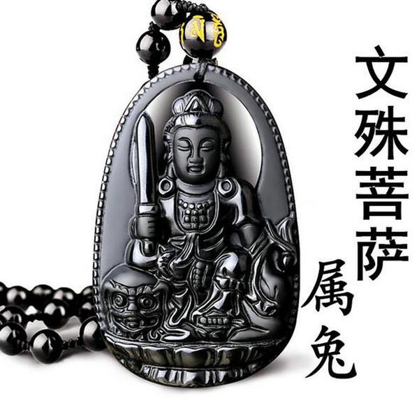 Natural Gold Obsidian Manjushri Buddha patron saint