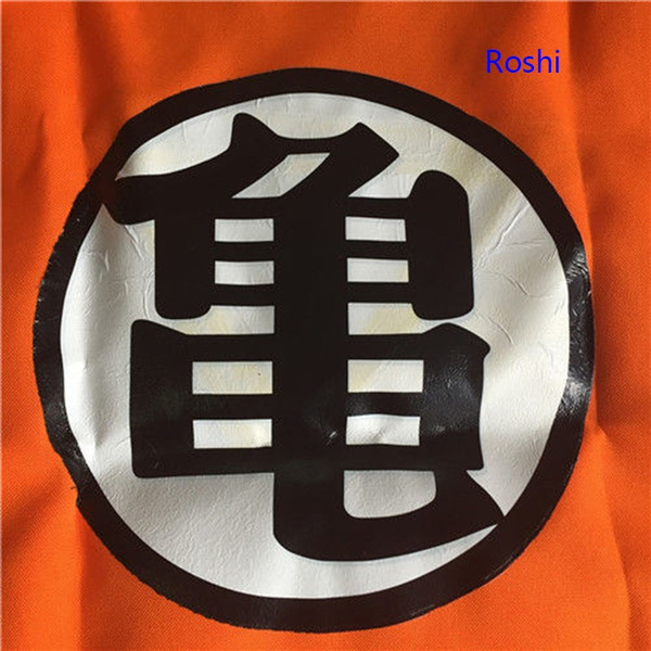 Wish Dragonball Dragon Ball Z Kids Costume Son Goku Logo Suit Cosplay