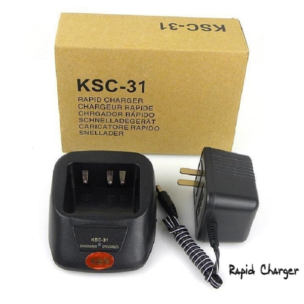 KSC-31 Rapid Charger For Kenwood TK2202 TK2207  TK3201 TK3202 TK3207 RADIO