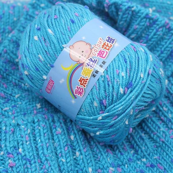 Wish | Hot Sale !!! Hand (50G / Ball) DIY Milk Cotton Yarn Baby Yarn ...