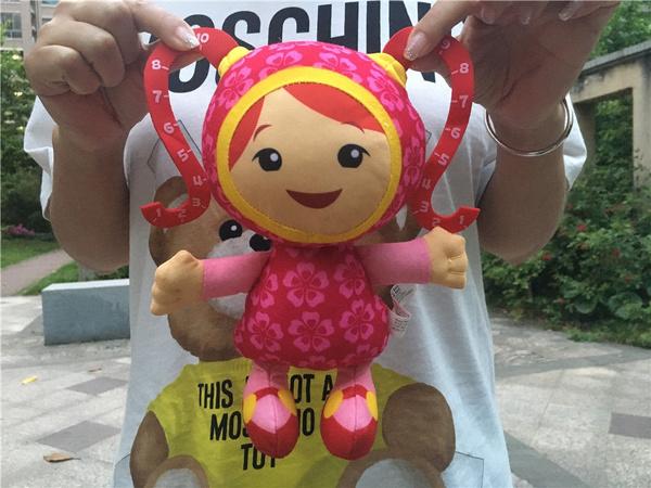 Team Umizoomi 9 Milli Plush Stuffed Toy Doll New
