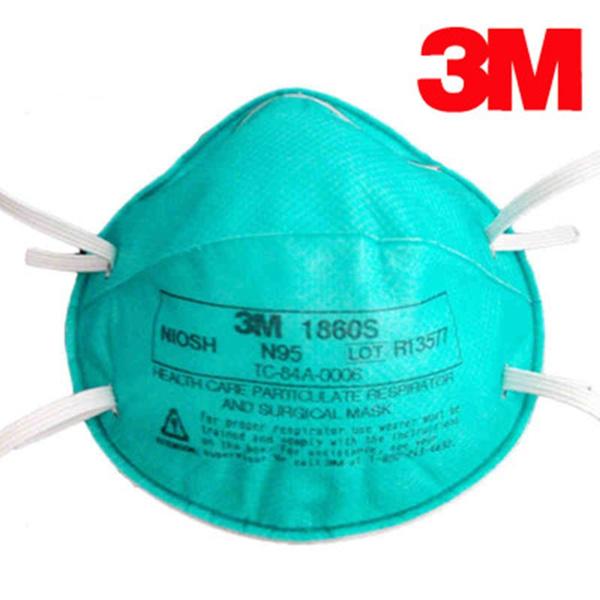 3m 1860 mask n95
