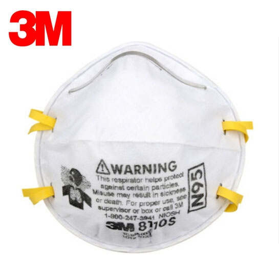 dust mask 3m n95