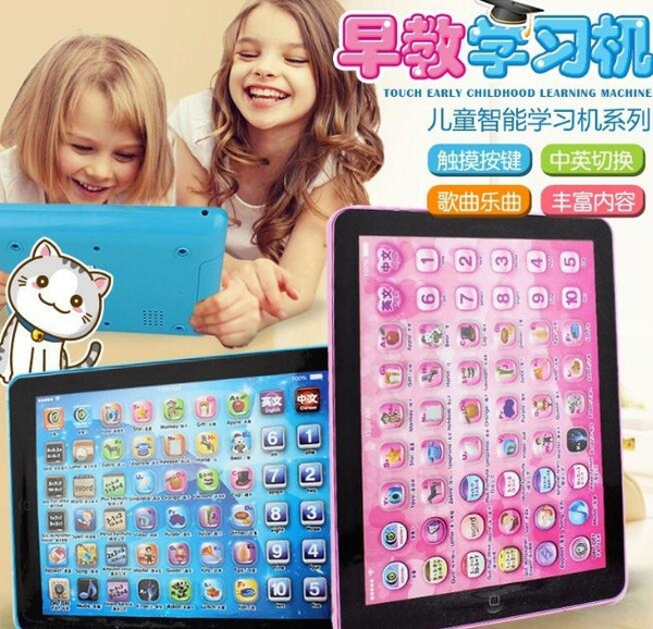 Hot Sale Kids Children Tablet IPAD Educational Learning Toys Gift For Girls  Boys Baby Learning Machine Educational Teach Toy