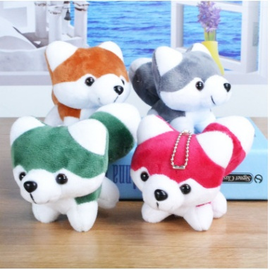 Kids Keychain Stuffed Dog Puppy Toys Cell Phone Chain Plush Husky Bag Pendant