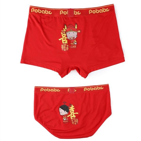 4bc71df90a 3 Colors 2pcs/Set Cartoon Couples Underwear Matching Panties For ...