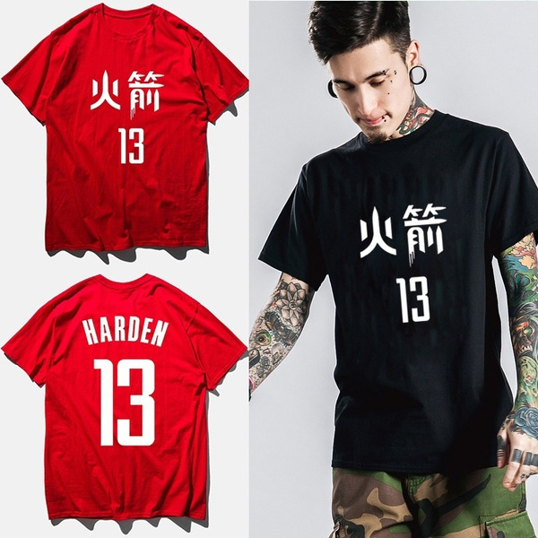 finest selection 3203b 99467 Men's Fashion T-shirt James Harden Basketball Jersey Men's Fashion T-shirt  Red #13 Rocket Short Sleeves Tee Shirt