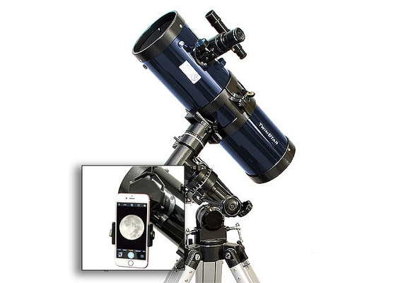 Wish new high quality 700 76 seben zoom enlarge reflector