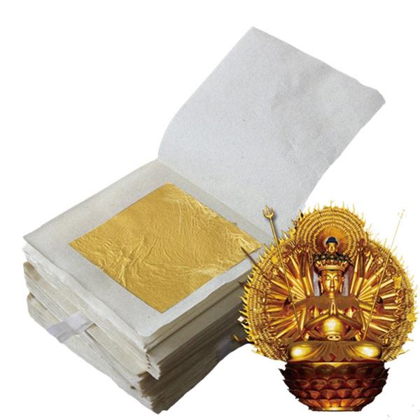 New 10 Pcs 24K Pure Genuine Edible Gold Leaf Foil Sheet Gold Foil Decor  Foil Golden Leaf Cover Leaf Sheets 4 33 X 4 33cm