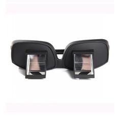 periscopeglasse, 3dviewingglasse, lazyreadingglasse, horizontalvisionglasse