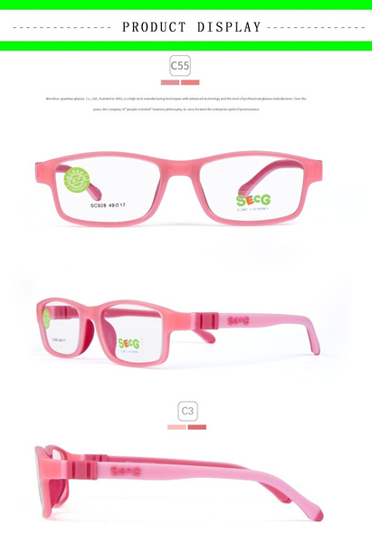 Wish | SECG Toddler Detachable Kids Frame Flexible Soft Optical ...