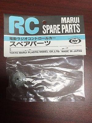Marui  132 Big Bear Idler Gear RC Parts