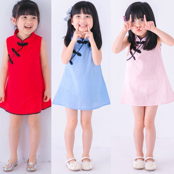 eed2c4a76 Vintage Chinese Traditional Dress Baby Girls Dress Vintage Cheongsam ...