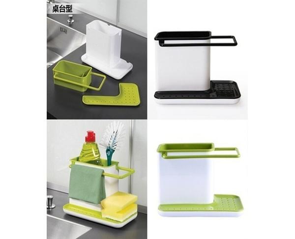 Wish | Plastic Racks Organizer Caddy Storage Kitchen Sink Utensils ...