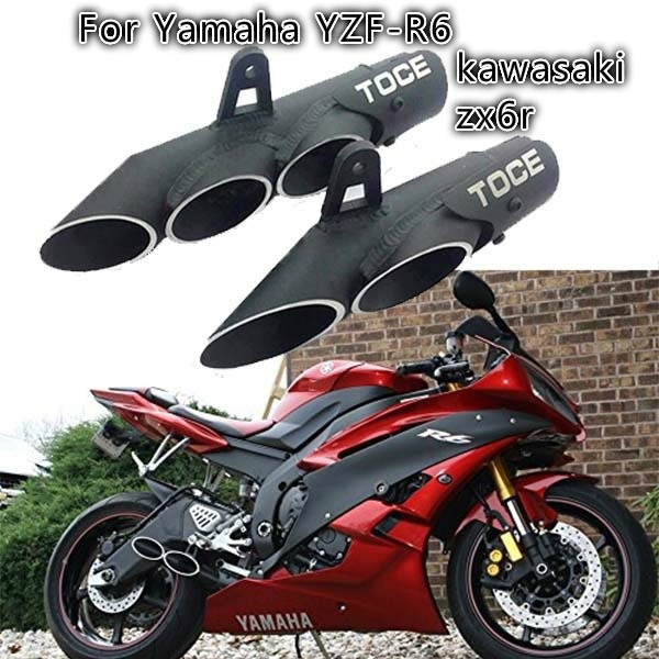 38-51mm Universal Motorcycle Dual-outlet Exhaust Pipe For Yamaha  YZF-R6,Suzuki GSX-R,Kawasaki ZX6R