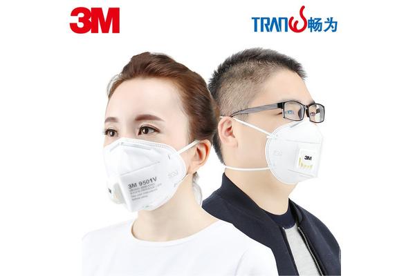 3m 9501 masque