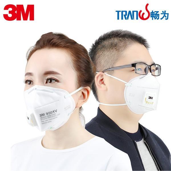 3m masque anti pollution