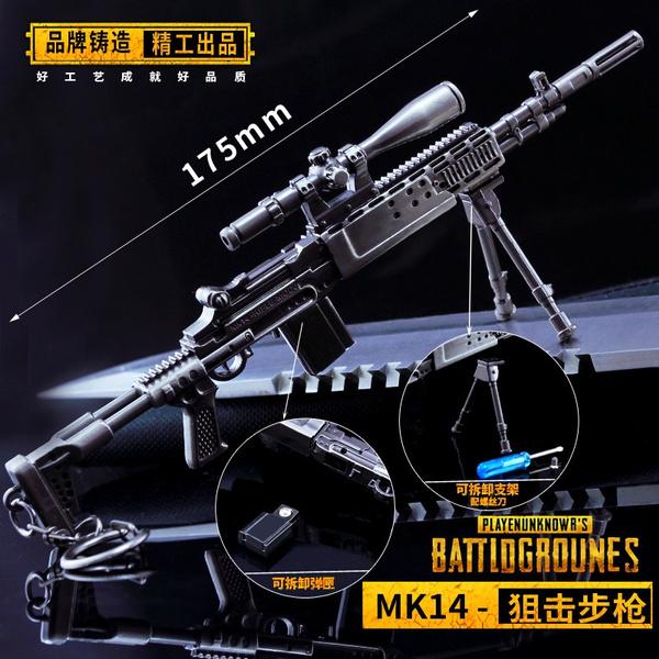 Playerunknowns Battlegrounds MK14 Sniper Rifle Keychain PUBG Key Ring Pot  Metal Fashion Car Weapon model ornaments Toy gun ornaments
