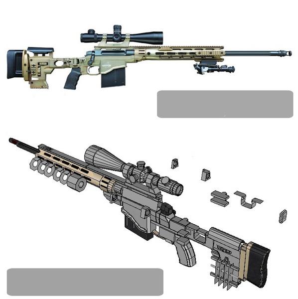 1:1 Scale MSR Sniper Rifle 3D Paper Model Cosplay Kits Kid Adults' Gun  Weapons Paper Models Gun Toys