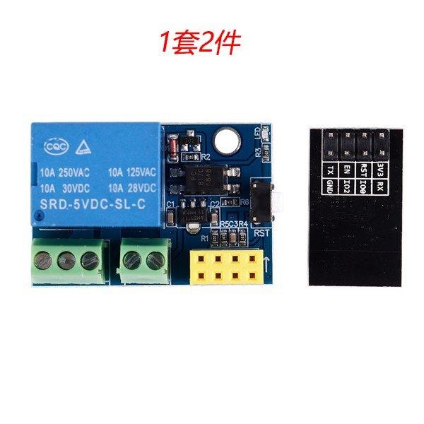 ESP8266 ESP-01S 5V WiFi Relay Module Things Smart Home Remote Control  Switch for Arduino Phone APP ESP01S Wireless WIFI Module
