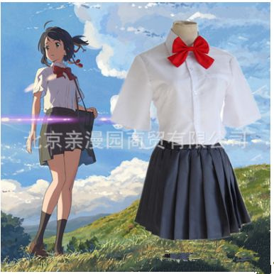 Kimi no Na wa Your Name Miyamizu Mitsuha Tachibana Taki Cosplay Cosplay Costume