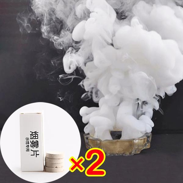 10 PCS Smoke Bomb Photography Aids Smoke Cake White Smoke Effect