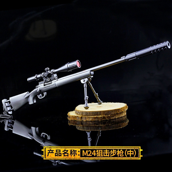 Playerunknown's Battlegrounds M24 with Silencer and Sight Keychain PUBG Key  Ring Pot Metal Fashion Car Weapon model ornaments Toy gun ornaments FSC