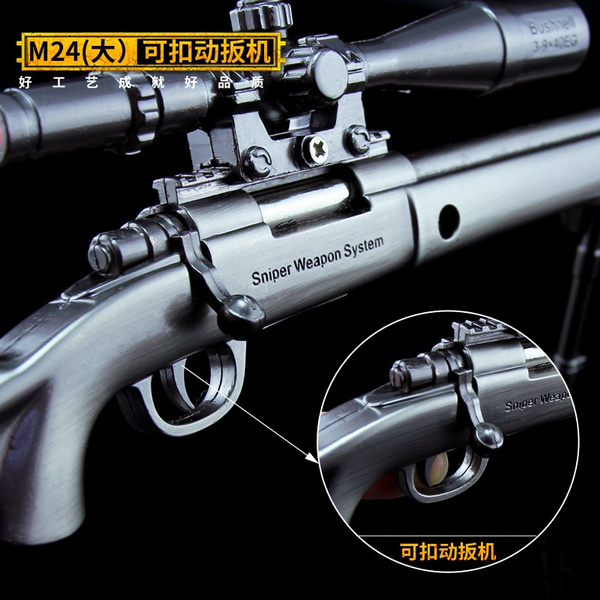 370 mm PUBG Metal Model Toys M24 Sniper Rifle Accessories Removable  Keychain Pendant