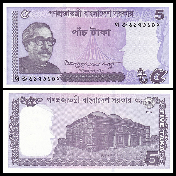 Bangladesh 5 Taka Foreign Currency Notes Coins Foreign Currency Characters  Asian Real Currency