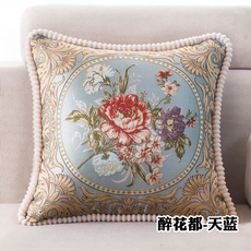 Pillowcases, Pillow Covers, Home Decoration, Cushions