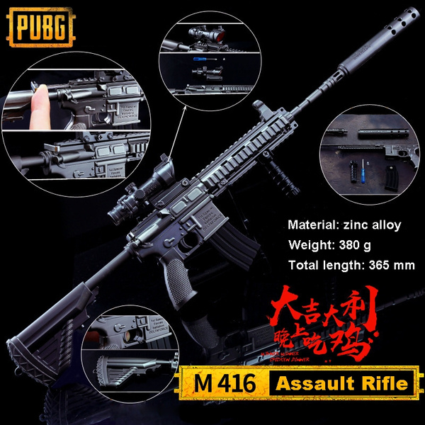 365 mm PUBG Game Around M416 Assault Rifle Action Figure Metal Model Toys