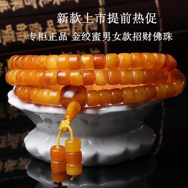 Poland Pure Natural Old Wax Beads Bracelet Amber Original