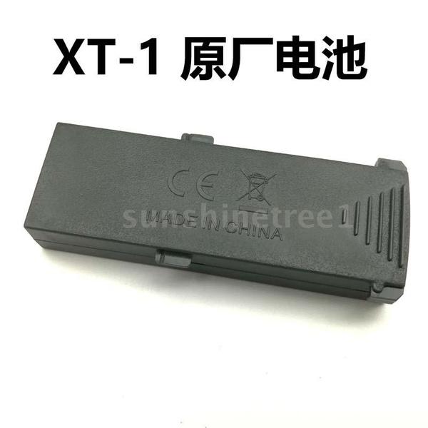 3.7V 800mAh Lip Battery for Attop XT-1 RC Drone FPV Drone XT-1 Foldable Drone
