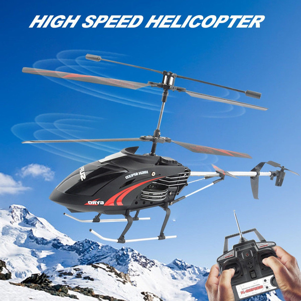 HELIWAY RC Helicopters 505 Large Electric RC Quadcopter Gyro Anti-Shock  Shatter