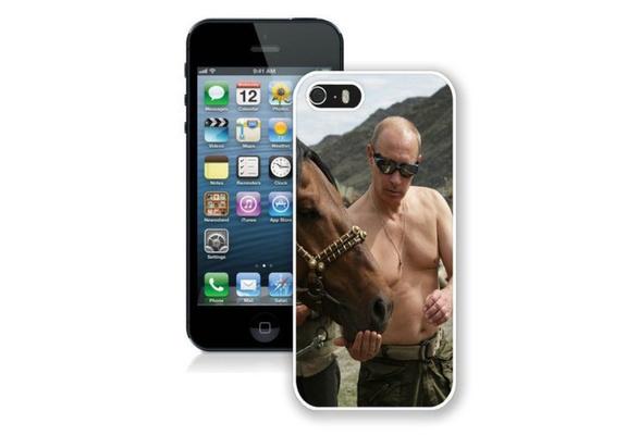coque iphone 12 putin