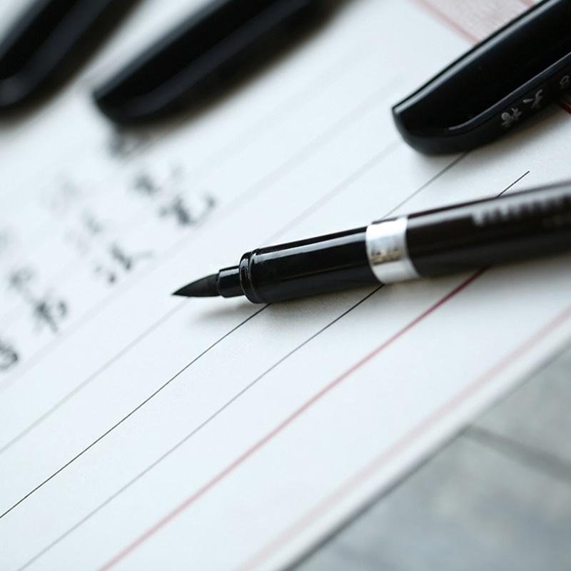 1xL Size Chinese Japanese Calligraphy Shodo Brush Ink Pen Write Draw Craft JG