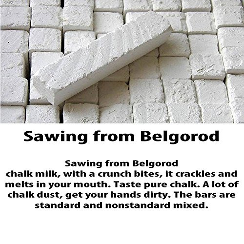 Edible Chalk Sawn Chalk Belgorodskiy 200gr Natural Chalk Talkingbread Co Il
