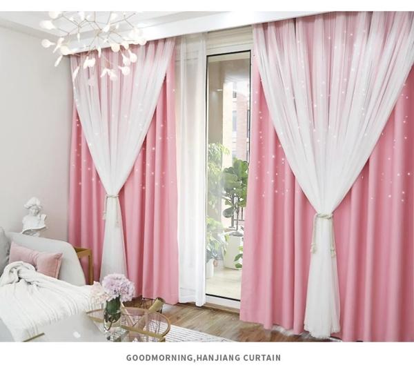 Wish   2018 European Style Home Decor Romantic Voile+Cloth Curtains ...