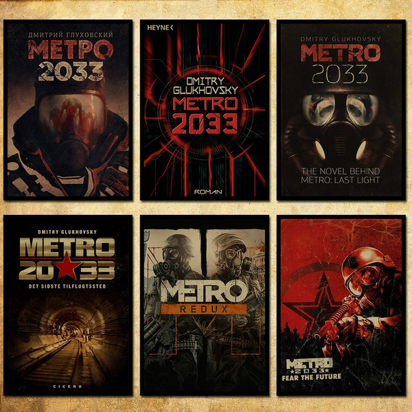 New 1 Pcs 10 Kind Metro 2033 Video Game Poster Kraft Paper Wallpaper  Decoration for The Bedroom 42 X 29 7cm(11 6*16 5 Inch)