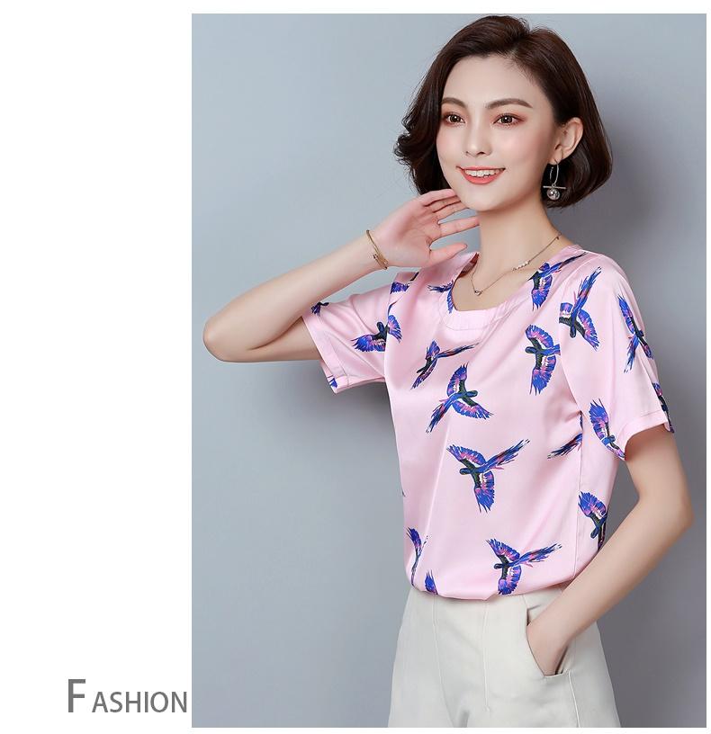 398211e90f18 Summer Lady Sexy Fashion Bird Print Round Neck Short Sleeved Wild T ...