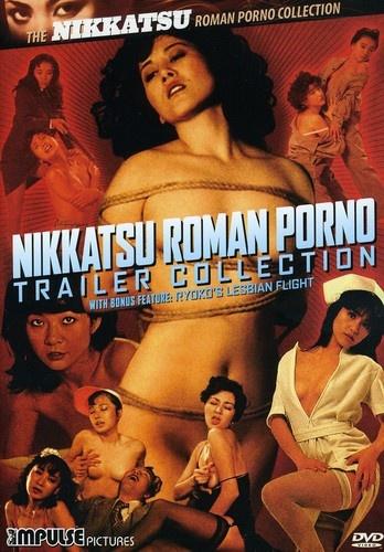 Porno roman