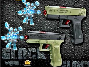 Toy, Bullet, gun, water