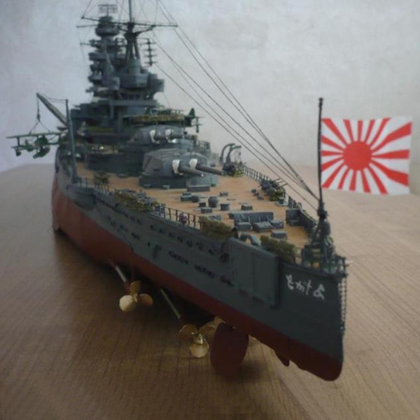 Paper Model DIY 1: 280 World War II, the Japanese battleship Nagato Ship  Papercraft Ship Funs Gifts