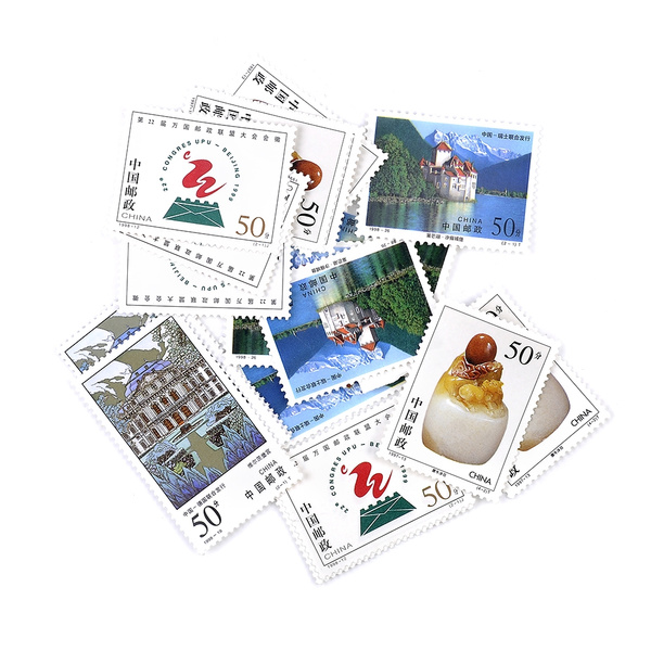 Different Postage Stamps Old Value China Random Send World Stamps For Collection