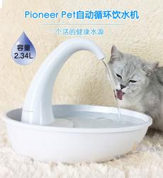 water, dogwaterfeeder, catdrinkingbowl, Pets